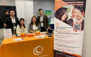 柳橙国际受邀参加全球顶级教育盛会——AIRC年会