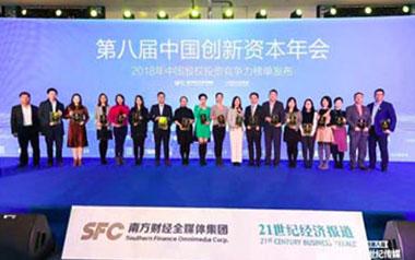 留学行业旗舰:柳橙国际获评2018年年度创新教育企业
