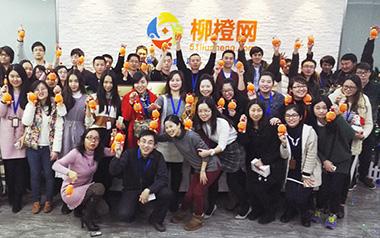 柳橙网成为中国留学行业第一家独立上市公司