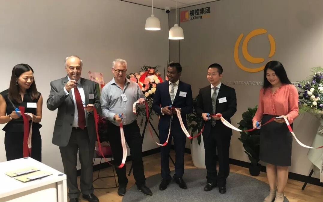 柳橙集团悉尼办公室2019年4月30日盛大开业