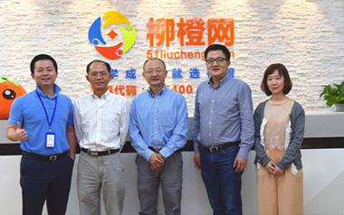 上海浦东工商联、商委等领导莅临柳橙网参观调研
